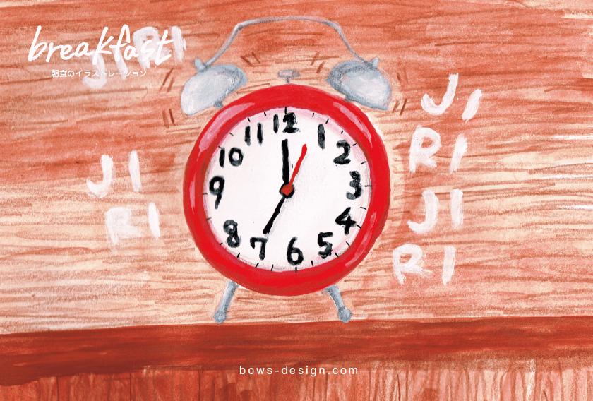 目覚し時計のイラストレーション