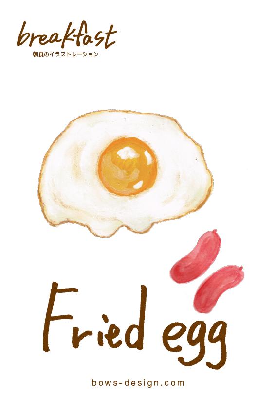 目玉焼き イラストレーション