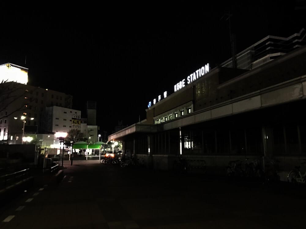 神戸駅 写真