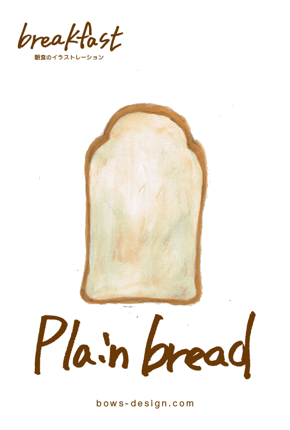 食パン イラストレーション