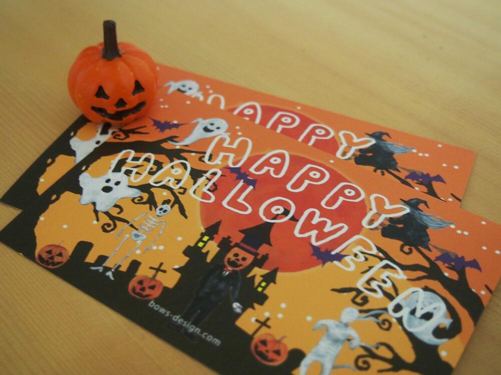 ハロウィーン ポストカード