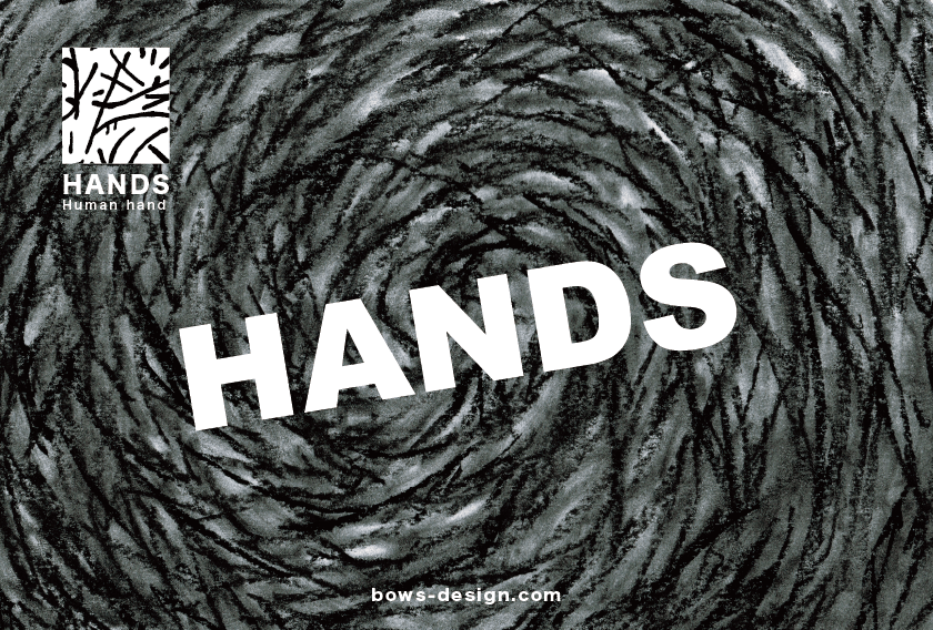 人の手 イラストレーション