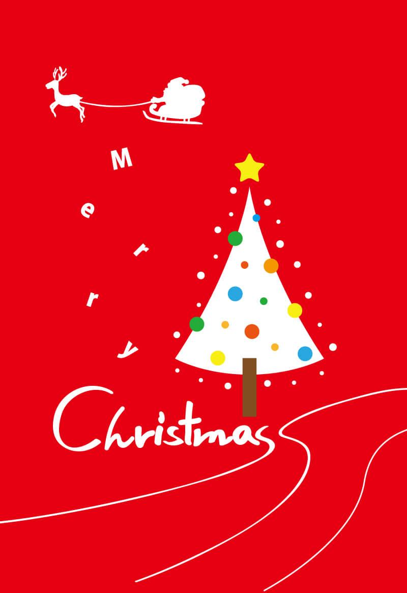 クリスマスカード デザイン