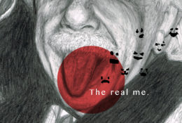 real me グラフィック