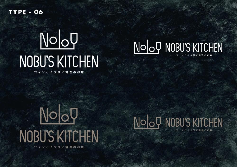 NOBU'S KITCHEN ロゴ
