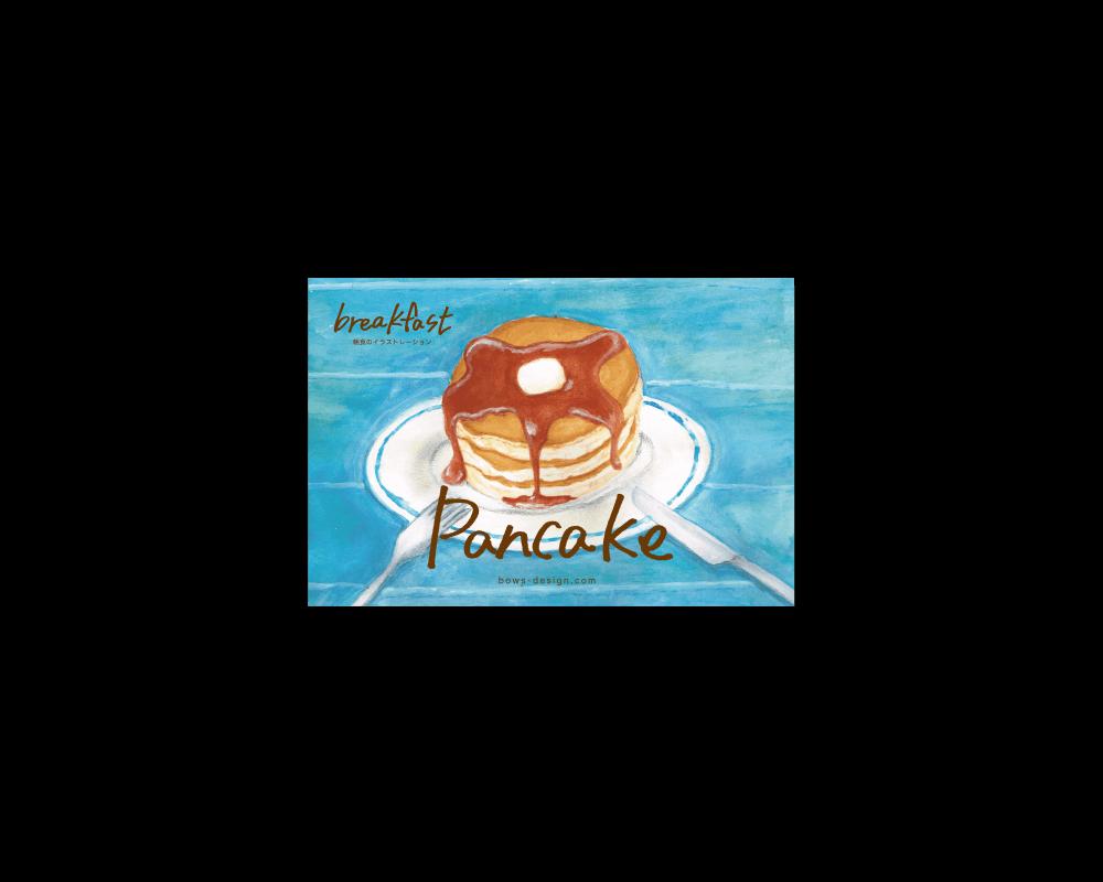 パンケーキ ポストカード