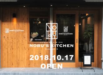 神戸 鈴蘭台 NOBU'S KITCHEN(ノブズキッチン