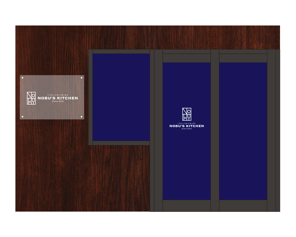 NOBU'S KITCHEN 看板