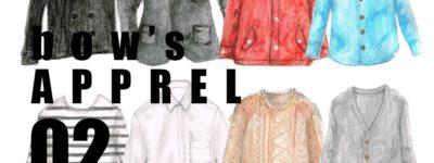 服のイラストレーション