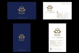 株式会社バンケットMITANI 名刺 ショップカード