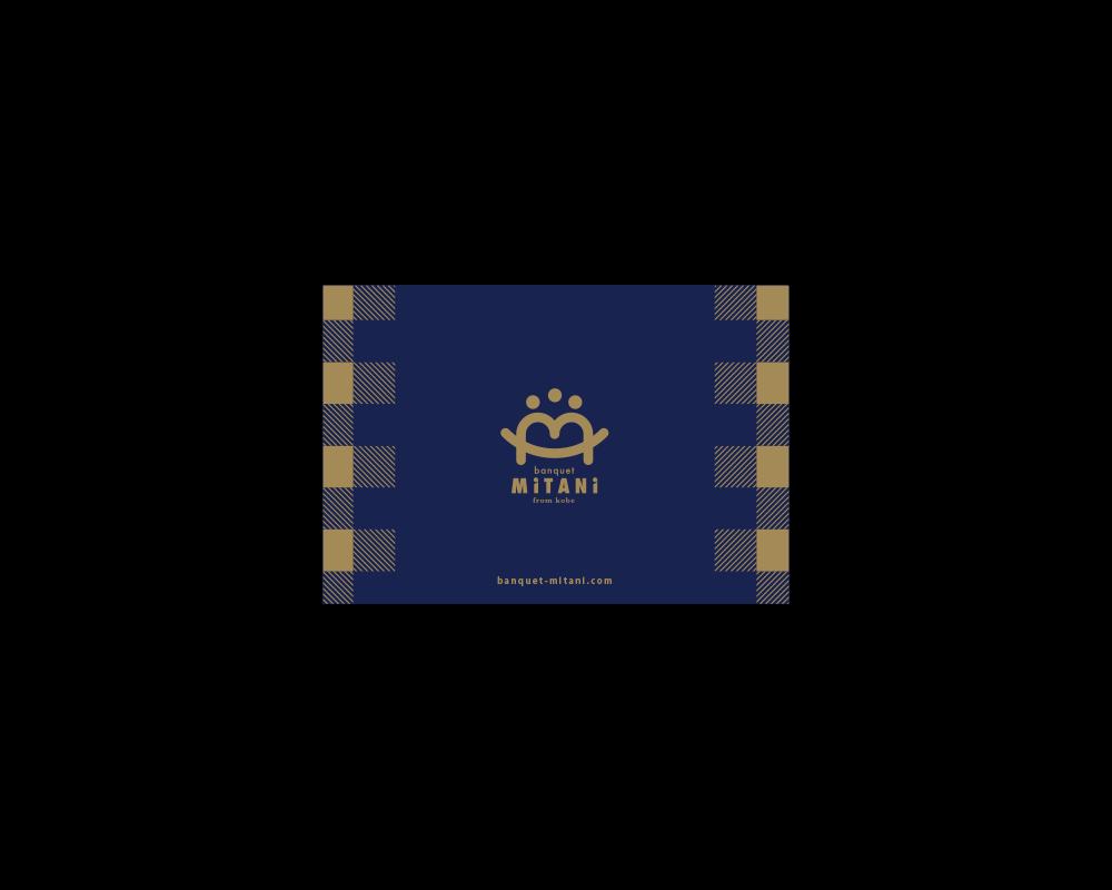 株式会社バンケットMITANI ポストカード
