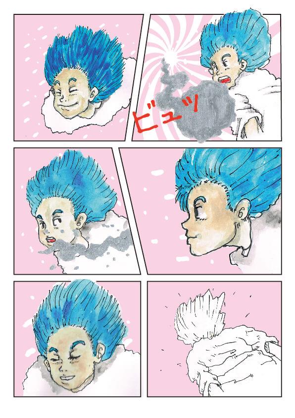 短編漫画コミック ひょうたん イラストレーション