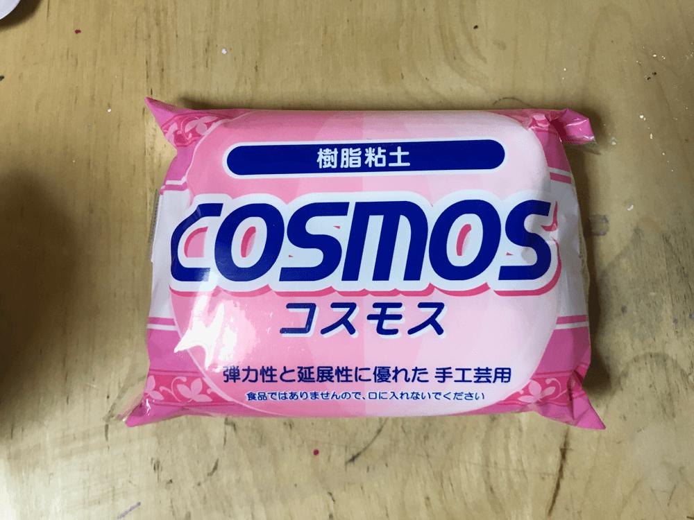 樹脂粘土 コスモス