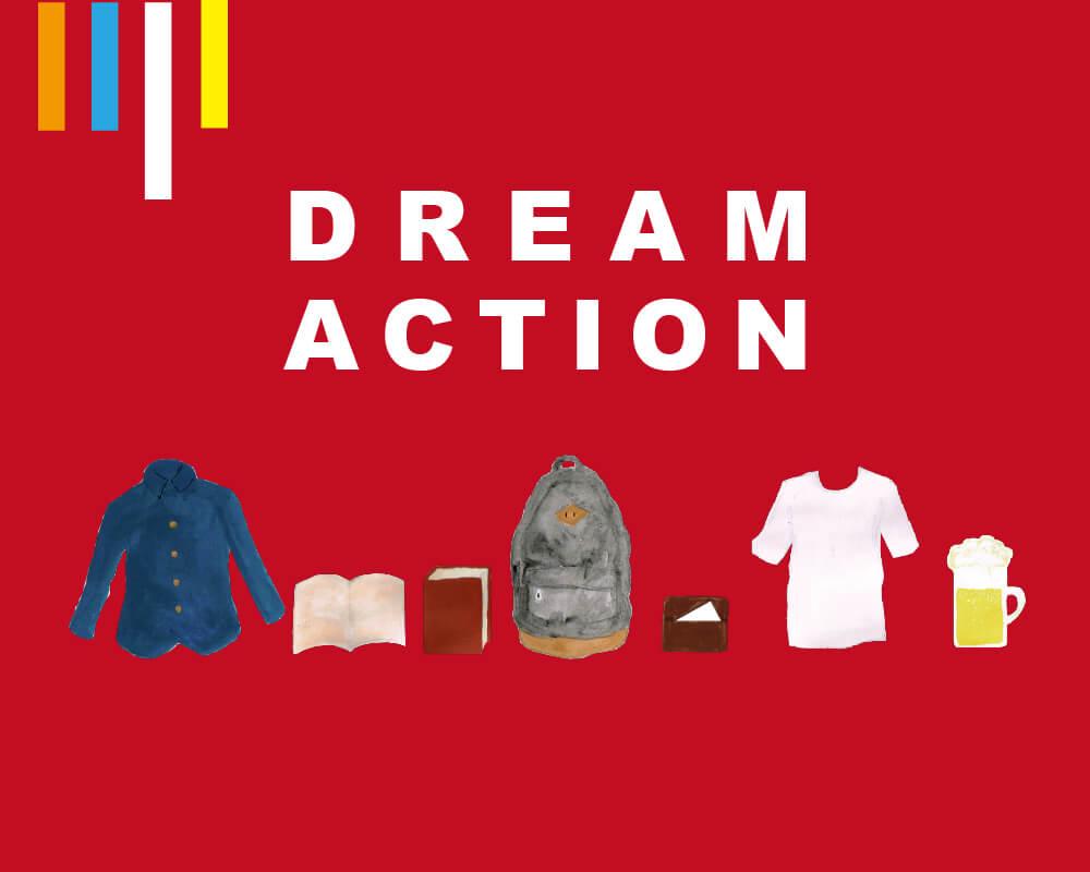DreamAction ロゴ ビジュアル