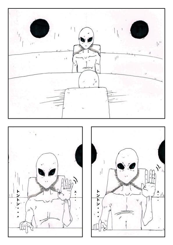 イラスト 宇宙人