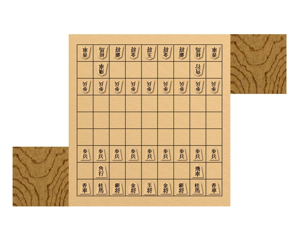 将棋 平面 イラストレーション