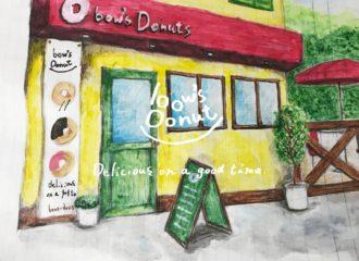 bow's Donuts(ボウズドーナツ)外観 イラスト