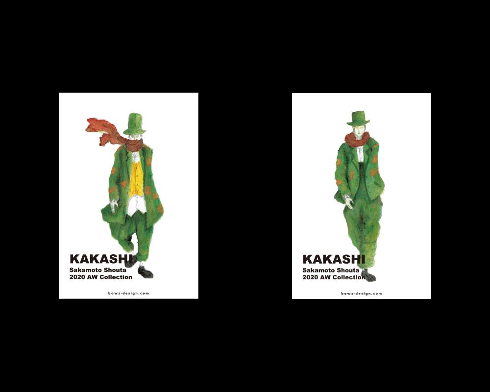 KAKASHI ポストカード