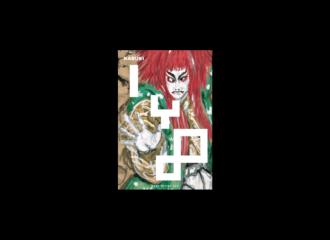 歌舞伎 ポストカード