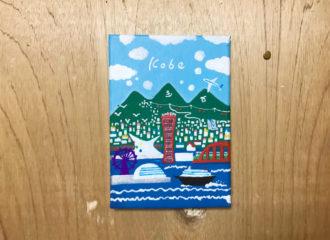 神戸のイラスト