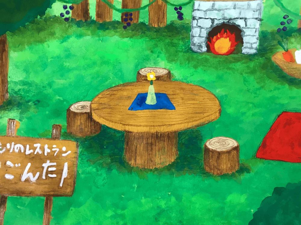 森のレストラン イラスト