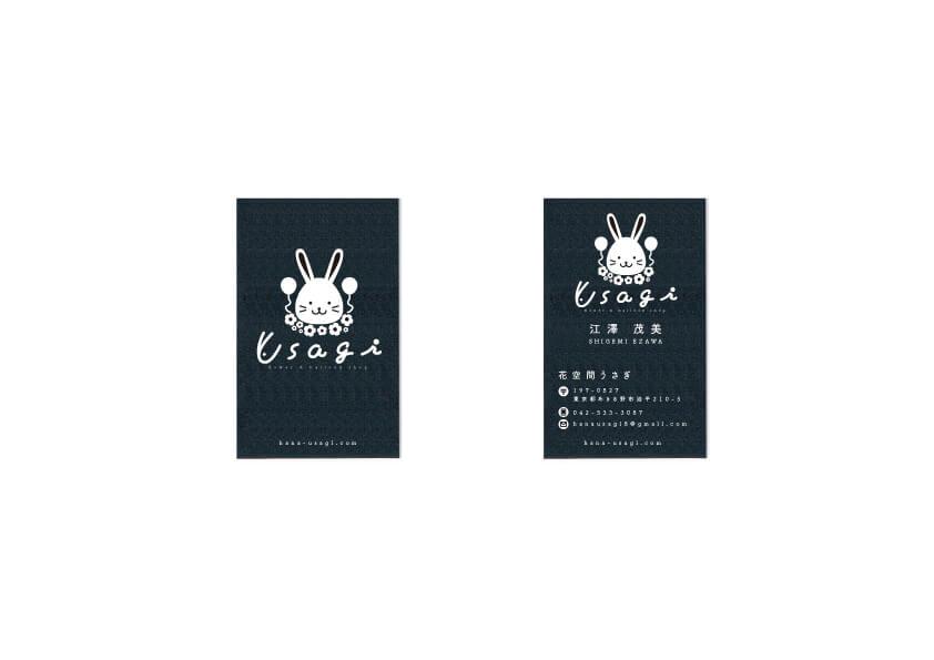 フラワー&バルーンショップ 花空間うさぎ ショップカード