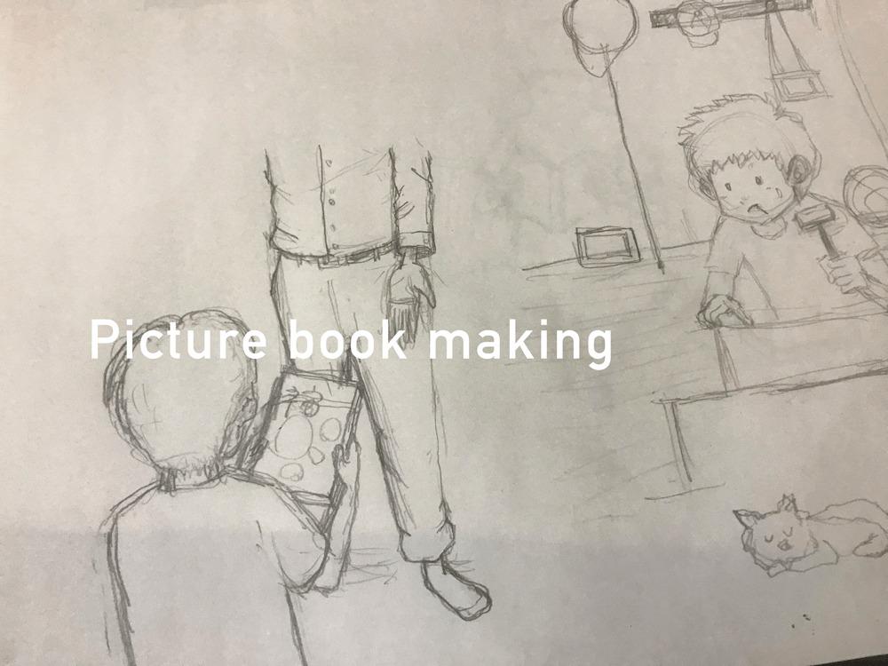 絵本の絵 下書き