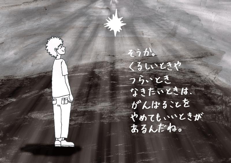 絵本 あな イラストレーション