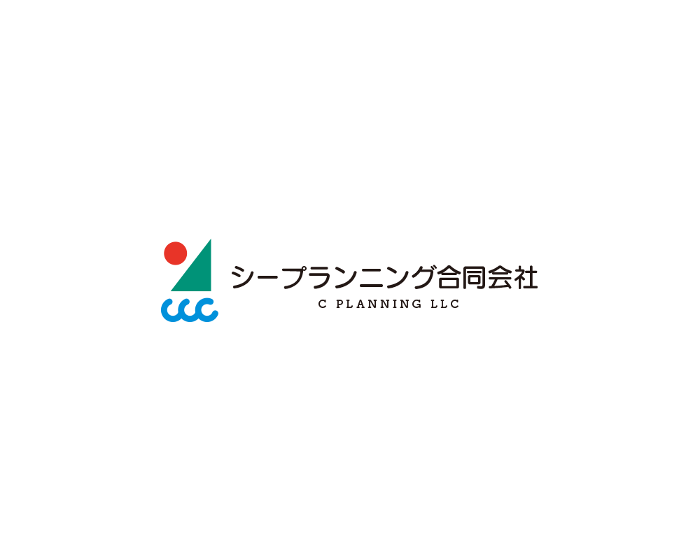 シープランニング合同会社 ロゴ