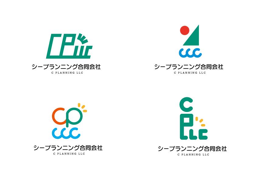 シープランニング合同会社 ご提案させていただいたロゴ