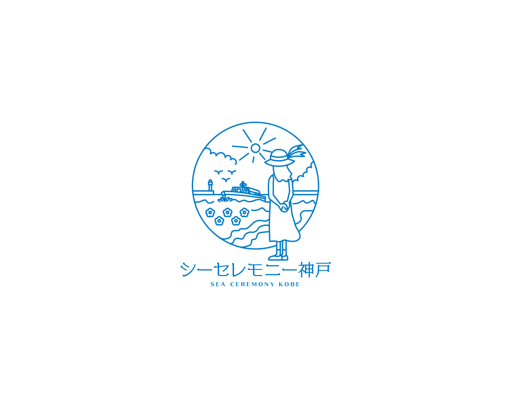 シーセレモニー神戸 ロゴ