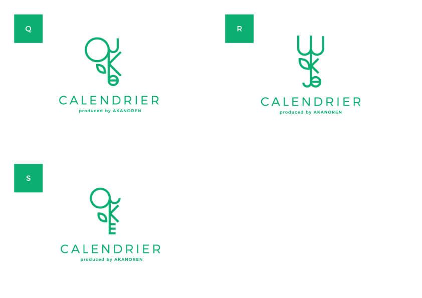 セレクトショップ CALENDRIER ロゴ