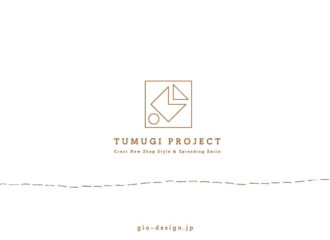 gio design TUMUGI PROJECT