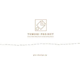gio design TUMUGI PROJECT