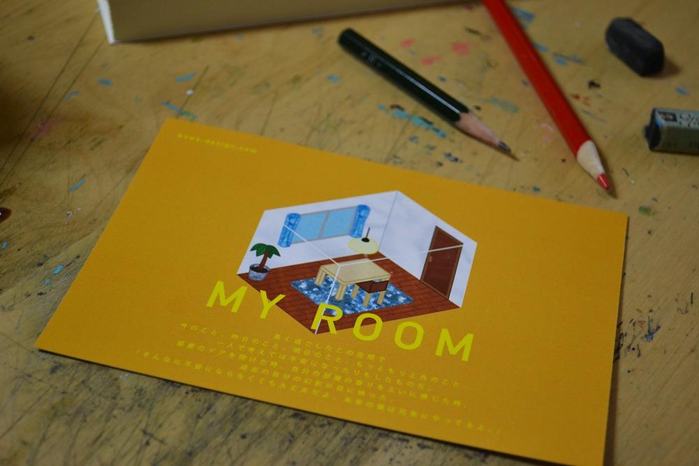 MY ROOM ポストカード