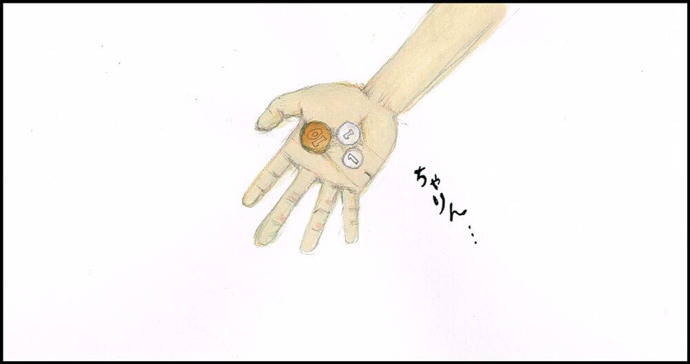 UFOキャチャー イラスト