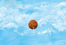 バスケットボールと空