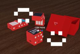 CUBE PHONE 3D モデリング